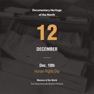 Documentary Heritage of the Month Dec, 10th Human Rights Day