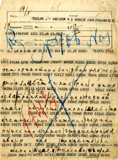 Documents of Polish radio intelligence from the period of the Battle of Warsaw in 1920