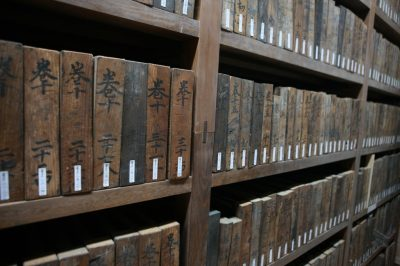 Confucian Printing Woodblocks in Korea